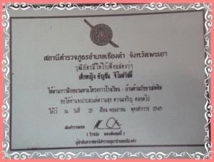 DSC04070