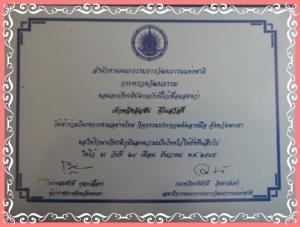 DSC04071