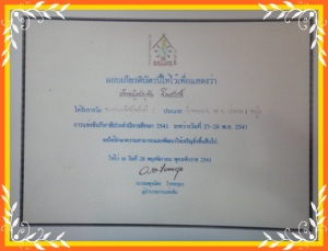 DSC04104